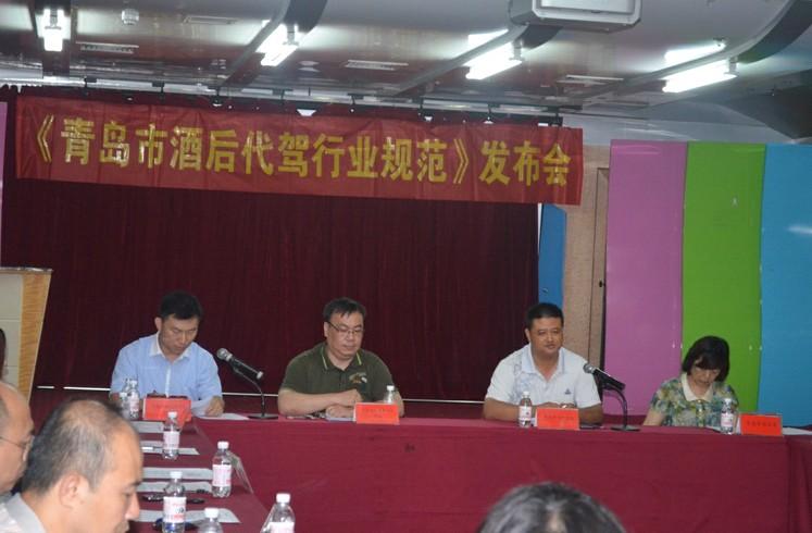 青岛市市南区交警支队宣传部陈刚处长与消保委于秘书